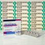 Enandrol (Testosterona E) 250 mg Balkan Pharmaceuticals | ESC-0148