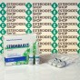 Strombaject 50 mg Balkan Pharmaceuticals | ESC-0145